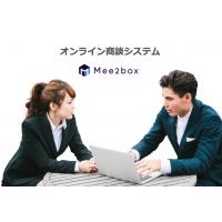 オンライン商談システム「Mee2box」のロゴ画像